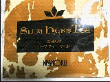 Slim Herb Tea